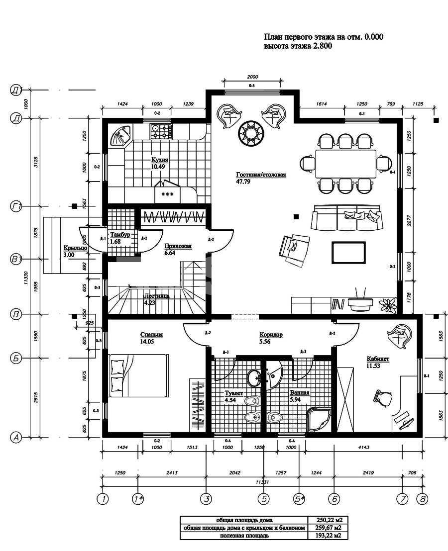 План первого этажа дома из СИП панелей Селеста