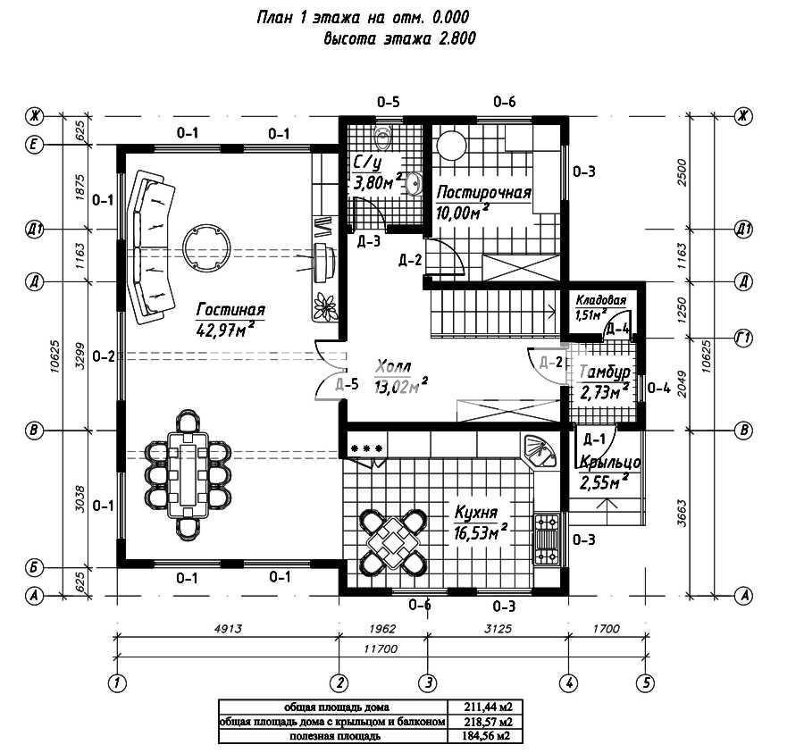 План первого этажа дома из СИП панелей Простор